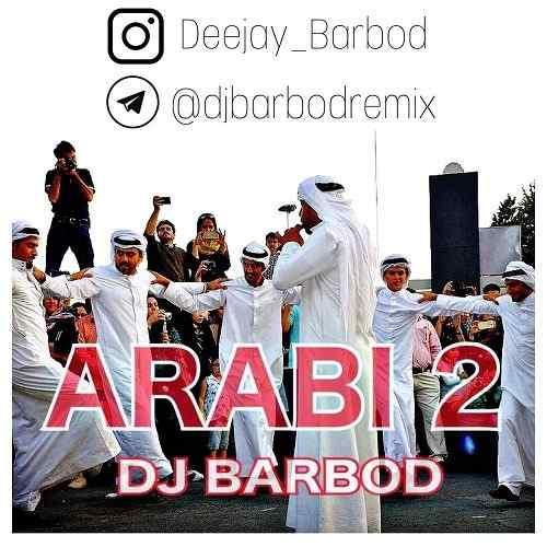 دانلود پادکست دی جی باربد عربی 2 از دی جی باربد
